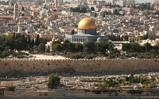 В Израиле создали туристическую карту Jerusalem City Pass